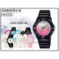 CASIO 時計屋 卡西歐手錶 LRW-200H-4E 女錶 指針錶 橡膠錶帶