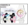 CASIO 時計屋 卡西歐手錶 LRW-200H-4E2 女錶 指針錶 橡膠錶帶