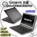 【DrK】GIGABYTE 技嘉 Q21B-1KN3154GH5W10 (11吋/N3150/4G/500G)【刷卡24期0利率】
