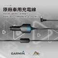 台南 破盤王 GARMIN ㊣原廠【2A】電源線 車充線 衛星導航 行車記錄器 專用 nuvi 57 Cam 4695R PLUS C530 C300 E350