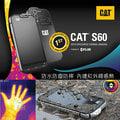 【eYe攝影】現貨 送miggo桌上型腳架 CAT S60 首款 FLIR 紅外線熱像儀 防水防震防刮 雙卡雙待機 智慧型手機