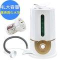 【水美人】多功能超音波霧化器香薰水氧機(MJ-T022)陶瓷過濾活塞