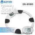 KINYO 耐嘉 DS-6580 電子體重計/健康秤/智慧操控/高度精準/智慧體重計/家用電子秤/人體秤/精準秤/體重機