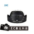 【EC數位】Lens Hood EW-53 遮光罩 for EF-M 15-45mm f/3.5-6.3 IS STM