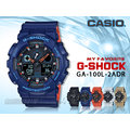 CASIO 時計屋 卡西歐手錶 G-SHOCK GA-100L-2A 男錶 樹脂錶帶 防震 防磁 倒數計時器 LED
