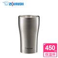 象印0.45L*不銹鋼真空保溫杯 SX-DA45 保溫瓶 辦公杯