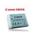 【eYe攝影】CANON NB13L NB-13L 原廠電池 彩虹公司貨 PowerShot G5X G7X G7X