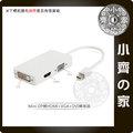 Apple Thunderbolt 轉 HDMI DVI VGA 影像 液晶螢幕 電視螢幕 轉接線 小齊的家