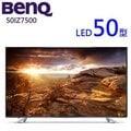 『人言水告』BenQ 50吋4K Ultra HD 四段低藍光模式LED液晶顯示器(50IZ7500)《預計交期3天》