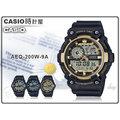 CASIO 時計屋 卡西歐手錶 AEQ-200W-9A 男錶 樹脂錶帶 世界時間 倒數計時器 整點報時 保固 附發2