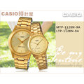 CASIO 時計屋 卡西歐對錶 MTP-1128N-9A+LTP-1128N-9A 情侶款 不鏽鋼錶帶 防水 保固