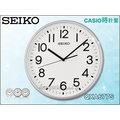 CASIO 時計屋 SEIKO 精工 掛鐘專賣店 QXA677S 滑動式秒針 簡約設計風 (QXA677) 保固