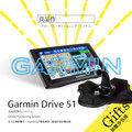 破盤王 台南 GARMIN Drive 51 GPS 衛星導航【送 專用沙包座】另有 GDR W180 E530 E560 S550 Smart 50
