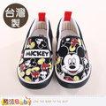童鞋 台灣製迪士尼米奇正版兒童帆布鞋 魔法Baby~sh9962