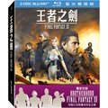 BD藍光:王者之劍: Final Fantasy XV 雙碟版 (DTS-HD)(Blu-ray)Kingsglaive: Final Fantasy XV