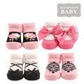 美國 Hudson Baby/Luvable Friends 嬰幼用品 寶寶造型襪 0-9M (4件組) - 粉色蝴蝶結