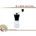 宏大咖啡 日本進口 HARIO MSS-1B 手搖式攜帶型磨豆機 1~2杯 快拆式搖杆 可水洗 咖啡豆 專家