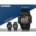CASIO 時計屋 卡西歐手錶 電子錶 W-735H-1A 防水100米 震動鬧鈴 碼錶
