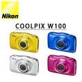 送清潔組 Nikon W100 防水潛水數位相機 國祥公司貨( 至4/30止上網登錄送新光三越禮券200元)