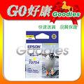 EPSON T0754/T075450 愛普生㊣原廠黃色墨水匣/ EPSON Stylus C59/C59mini/CX2900/CX2900mini印表機