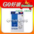 EPSON 177 / T177 / T177650 原廠四色組合包墨水匣 超值量販包 適用 XP-30/102/202/302/402 IAME83 (含稅)