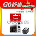 CANON PG-810 佳能 原廠墨水匣 黑色/PG810適用MP268/MP486/MX328/MX338/MP258/MP276/MP496/MX347/MX357/MP287/MX366/MX..