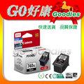 CANON PG-740XL 佳能 黑色高容量 原廠墨水匣/適用機型:MG2170/MG3170/MG4170/MX377/MX437/MX517