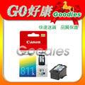 CANON CL-811 佳能 原廠墨水匣(彩色) CANON MP268/MP486/MX328/MX338/MP258/MP276/MP496/MX347/MX357/MP287/MX366/MX..
