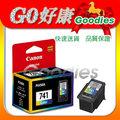 CANON CL-741 佳能 原廠墨水匣(彩色) CL741適用MG2170/MG3170/MG4170/MG2270/MG3270/MG4270/MX377/MX437/MX517