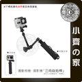 GoPro副廠配件Hero 2/3+/4相機/攝影機360度旋轉11吋魔術手臂支架/萬向螢幕怪手/燈架熱靴座 小齊的家