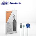【強越電腦】AVerMedia 圓剛 ET110 VGA to HDMI 訊號轉換器