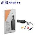 【強越電腦】AVerMedia 圓剛 ET111 AV to HDMI 訊號轉換器