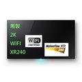 【新力//索尼】《SONY》43吋。馬製/2K/WIFI/XR240 液晶電視《KDL-43W750D》