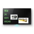 【新力//索尼】《SONY》49吋。馬製/2K/WIFI/XR240 液晶電視《KDL-49W750D》