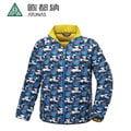 歐都納 男款時尚羽絨外套-迷彩藍A-G1647M