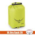 【美國 OSPREY】新款 UL Dry Sack 20L旅行防水收納袋.整理袋.旅行包.打理包.置物收納包/收納體積小/適自助旅行國必備品 電光綠