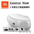 JBL Control Now 雙音路監聽喇叭 英大公司貨 另有 Control 1X