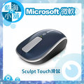 Microsoft 微軟 Sculpt Touch滑鼠