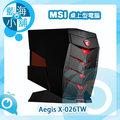 MSI 微星 Aegis X-026TW 6代i7四核獨顯Win10電腦 搭載GTX1070 x M.2 SSD