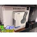 [105限時限量促銷] COSCO BOSE HEADPHONE 耳機 SOUNDLINK ON-EAR C1113000