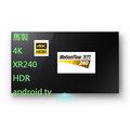 【新力//索尼】《SONY》55吋。馬製/4K/XR240/HDR/android 液晶電視《KD-55X7000D》
