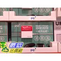[105限時限量促銷] COSCO PQI USB CHARGER 40W/8A/5孔 USB充電器 適用手機平板/行動電源 C112236