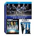 合友唱片 最終幻想 Final Fantasy 系列三碟收藏版 (3BD藍光) Final Fantasy Triple Feature BD 限時特價~2018/02