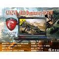 『高雄程傑電腦』MSI 微星 GT62VR 6RD(Dominator)-054TW 15.6吋筆記型電腦