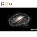 Pixxo 強力三段型 2000dpi 五鍵式 好握長機身 光學滑鼠 MO-W135