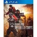 PS4 惡靈古堡:保護傘公司 中文版 BIOHAZARD UMBRELLA CORPS