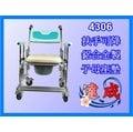 達成醫療 富士康 FZK-4306/ER-4306 扶手可降(附子母墊)便器椅 便盆椅 馬桶椅