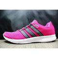 【ADIDAS】金品運動廣場 愛迪達 慢跑鞋 輕量 女款 NO.AF5301