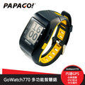 PAPAGO GoWatch770 多功能智慧錶(黃)