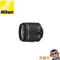 Nikon AF-P DX NIKKOR 18-55mm f/3.5-5.6G VR ( D5500 5300 KIT 拆鏡 裸鏡 附保卡 18-55 國祥 公司貨)